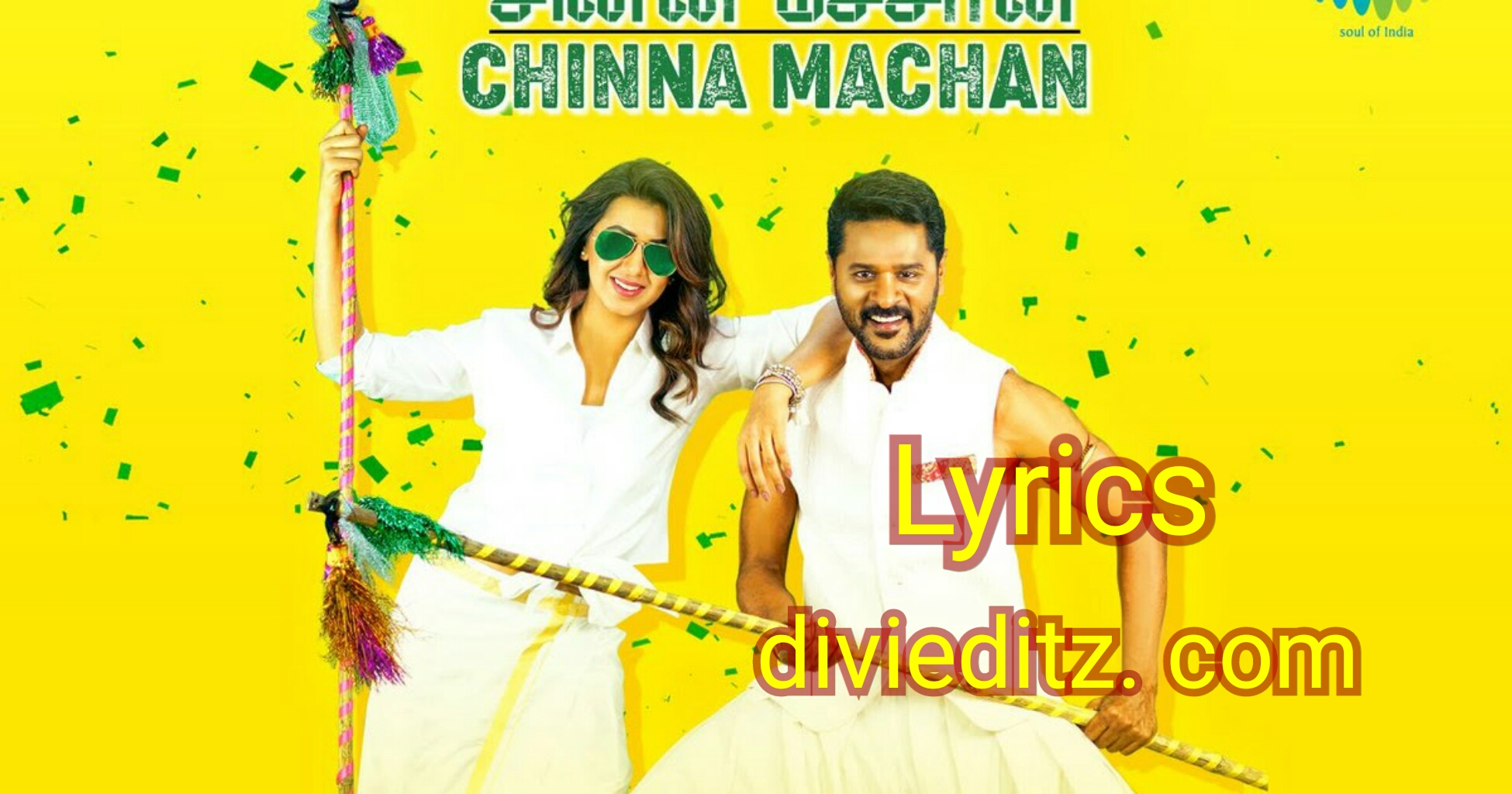 Chinna Machan Song Lyrics – Charlie Chaplin 2