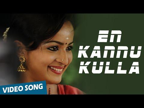 En kannukulla Oru Sirikki Song lyrics in Appuchi gramam movie