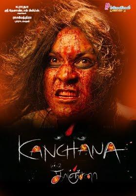 Kanchana ( Muni 2 ) Song Lyrics