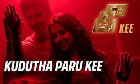 Kudutha Paru Kee Song Lyrics – Kee