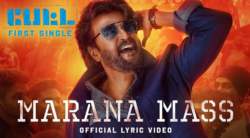 Petta Marana Mass Lyrics