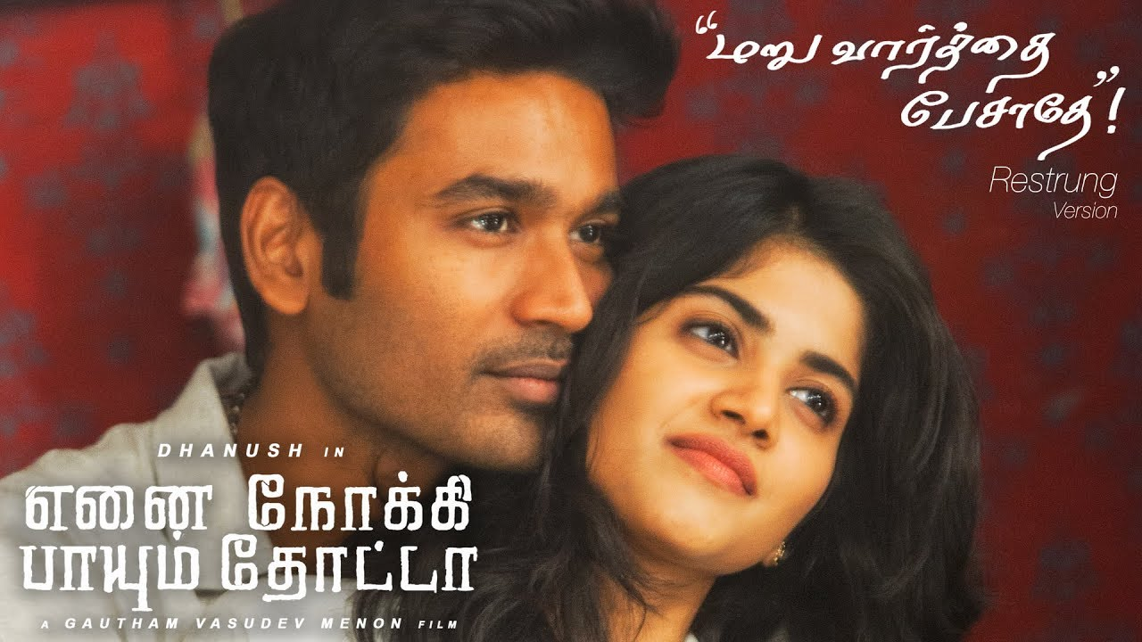 Maruvaarthai Pesathey Song Lyrics