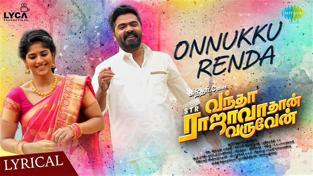 Onnuku Renda  song lyrics – Vantha Rajavathaan Varuven