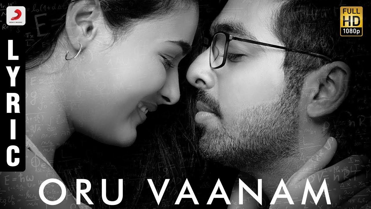 Oru Vaanam song lyrics – 100% kadhal