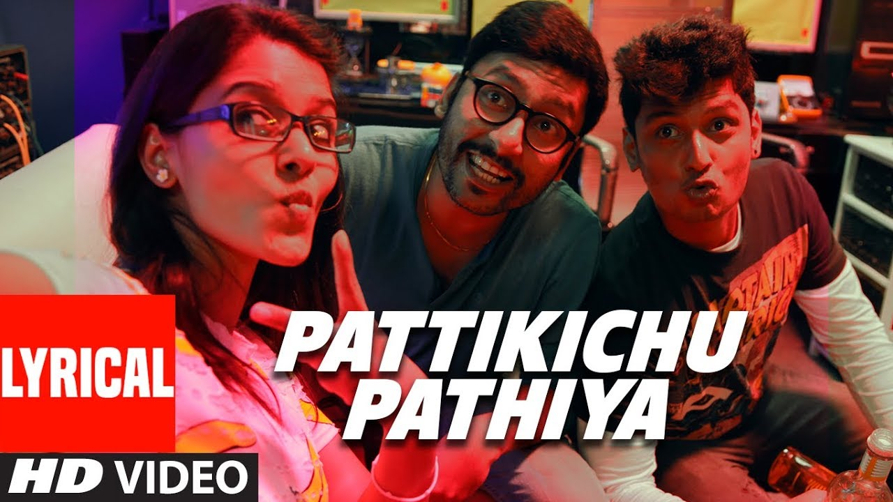Pattikichu  Pathiya Song Lyrics – Kee