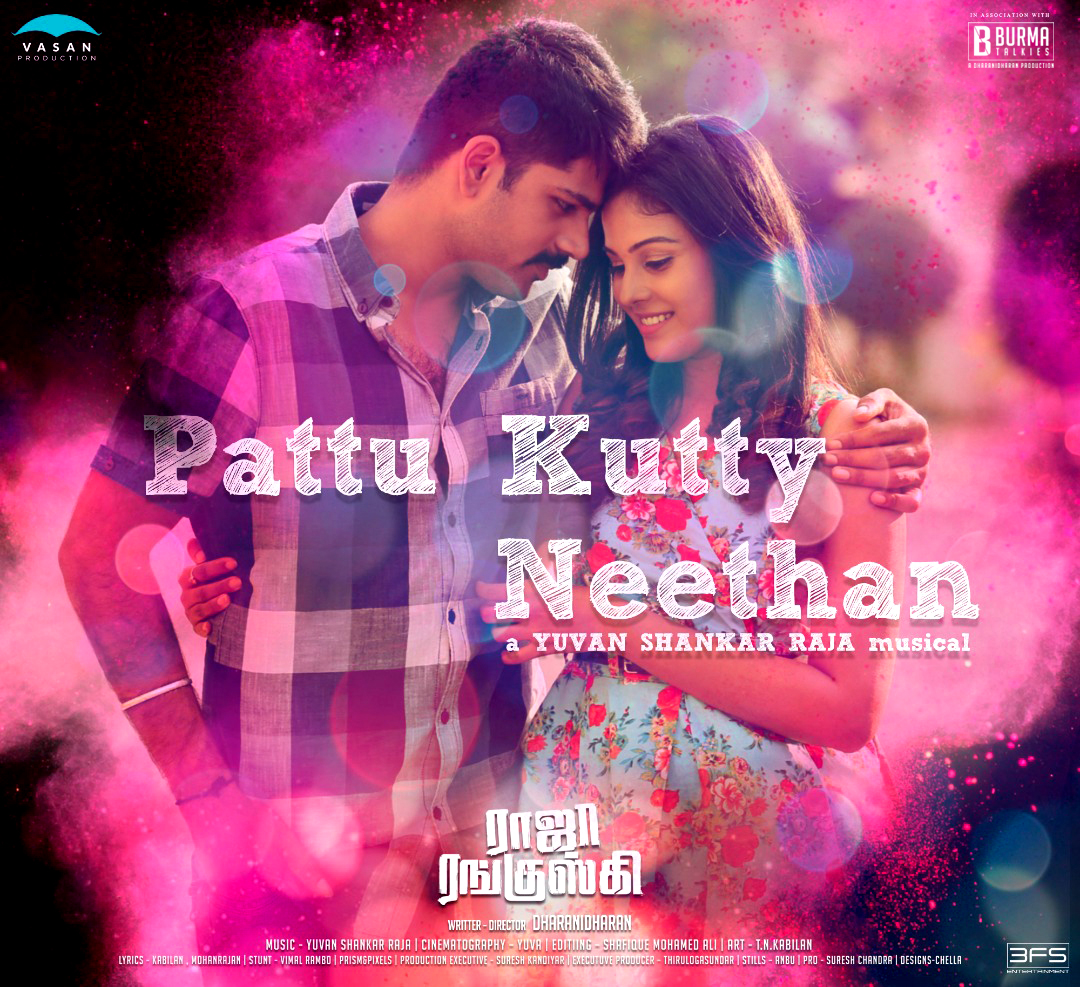 Pattu Kutty Neethan song lyrics