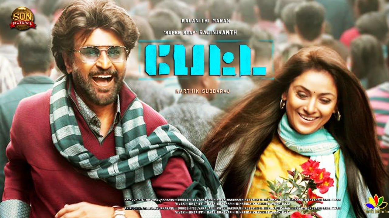 Petta Movie Songs Lyrics List