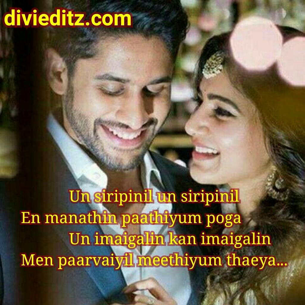 Tamil Love Sad Romantic Quotes Divi Editz Lyrics