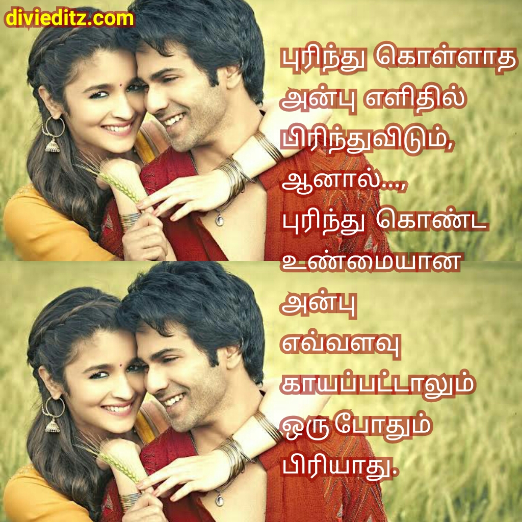 Tamil WhatsApp DPs Tamil status picture Divi Editz Lyrics