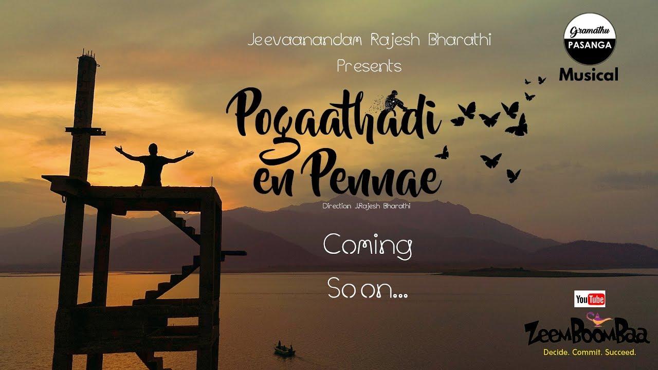 Pogaathadi En Penne Album Song Lyrics