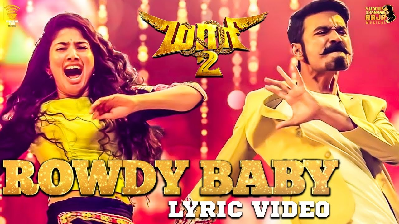 Rowdy Baby Maari 2 song Lyrics, Maari 2 Rowdy Baby song lyrics, Rowdy Baby tamil lyrics Maari 2