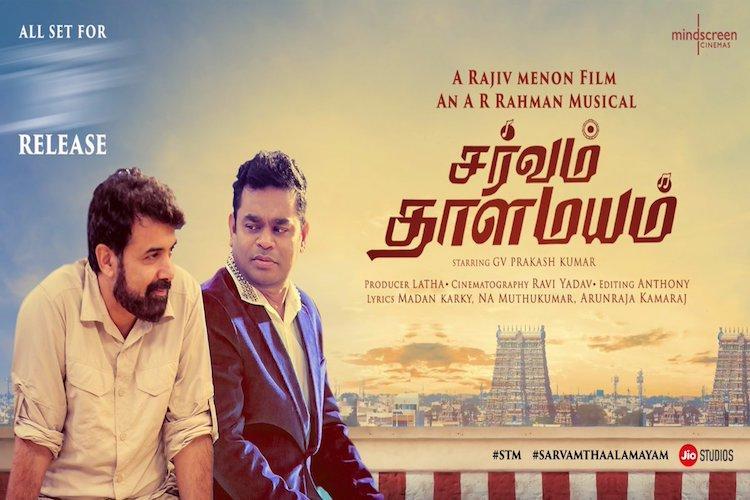 Sarvam Thaala Mayam Movie All Song Lyrics