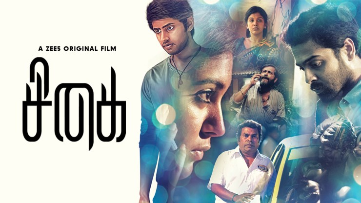 Sigai movie Song lyrics