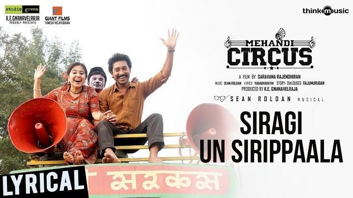 Siragi Un Sirippala Song Lyrics – Mehandi Circus