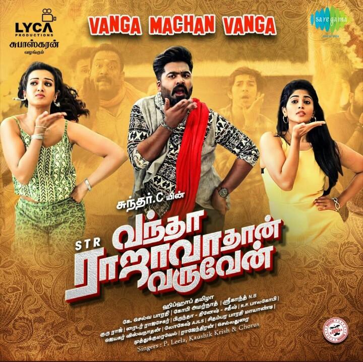 Vanga Machan Vanga Song lyrics in Vantha Rajavathaan Varuven
