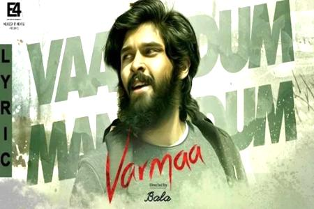 Vannodum Mannodum Song Lyrics In Varmaa movie