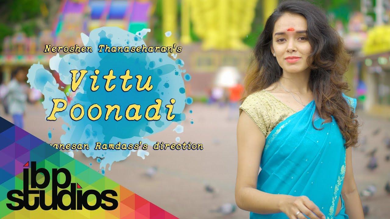 Vittu Poonadi Song Lyrics – Album Song