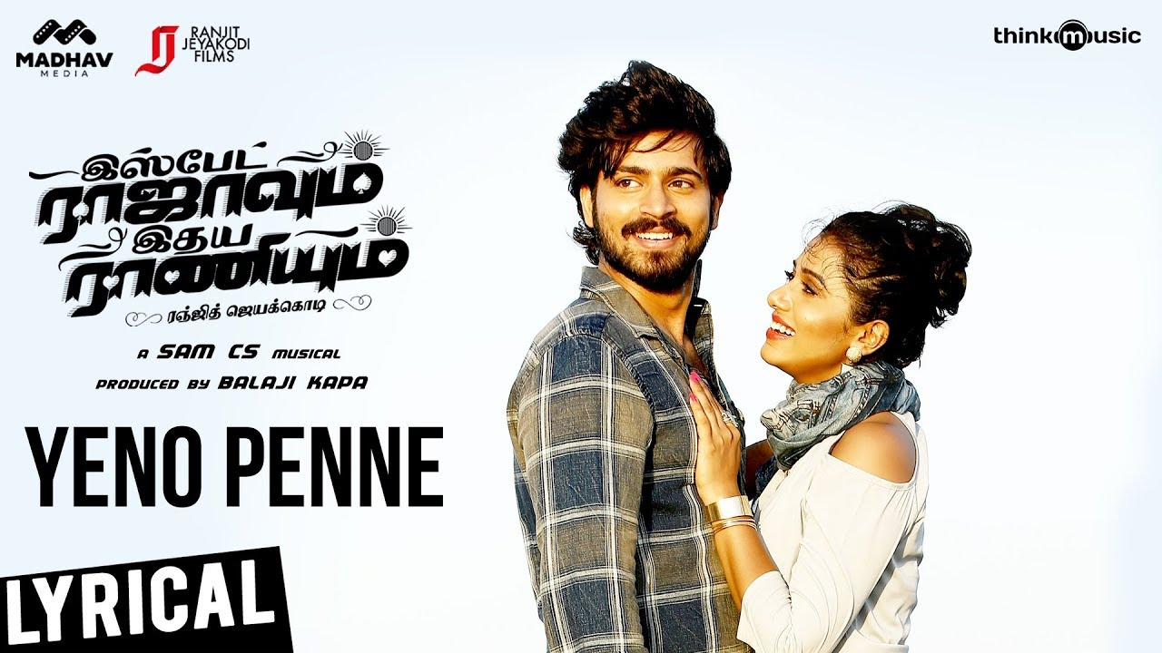Yeno Penne Song Lyrics in Ispade Raniyum Idhaya Raniyum Movie