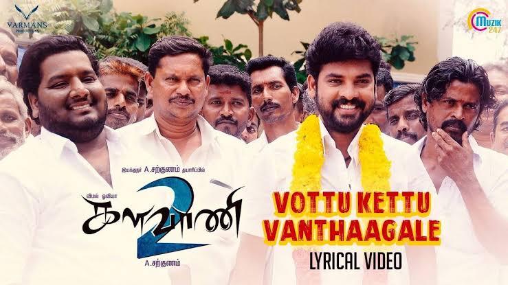 Vottu Kettu Vanthaagalae Song Lyrics – Kalavani 2