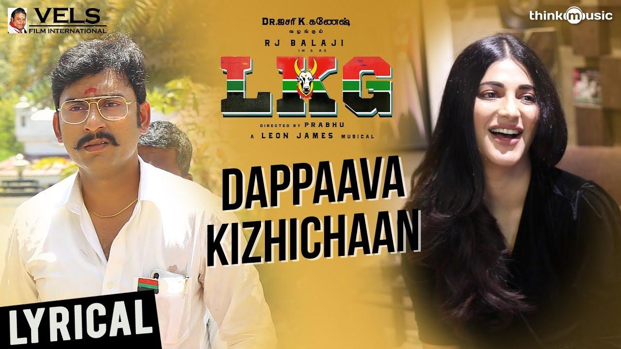 Dappaava Kizhichaan Song Lyrics – LKG