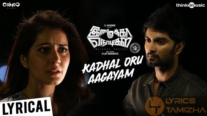 Kadhal Oru Aagayam song Lyrics – Imaikka Nodigal