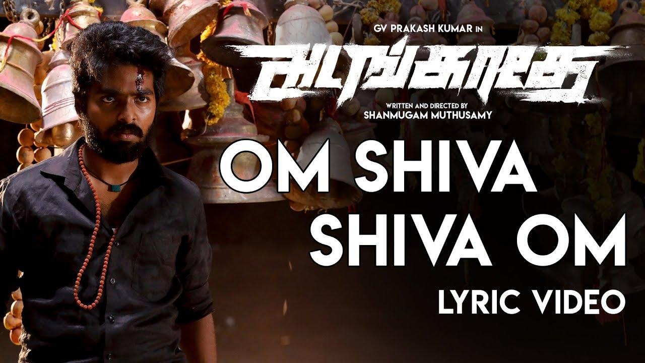 Om Shiva Shiva Om song lyrics – Adangathey
