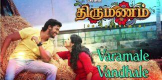 Varamale Vanthale Song lyrics – Thirumanam movie