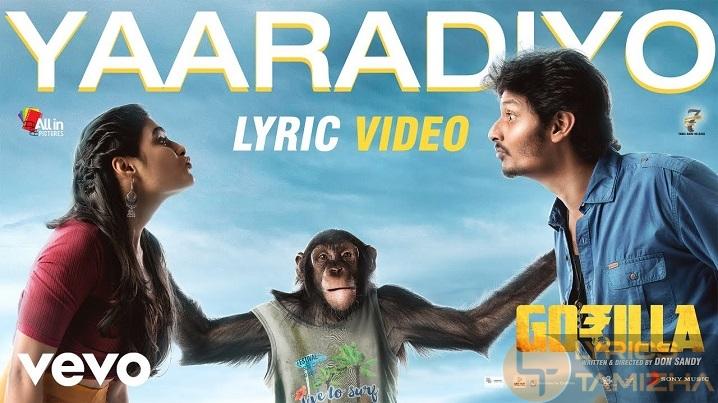 Yaaradiyo song lyrics – Gorilla