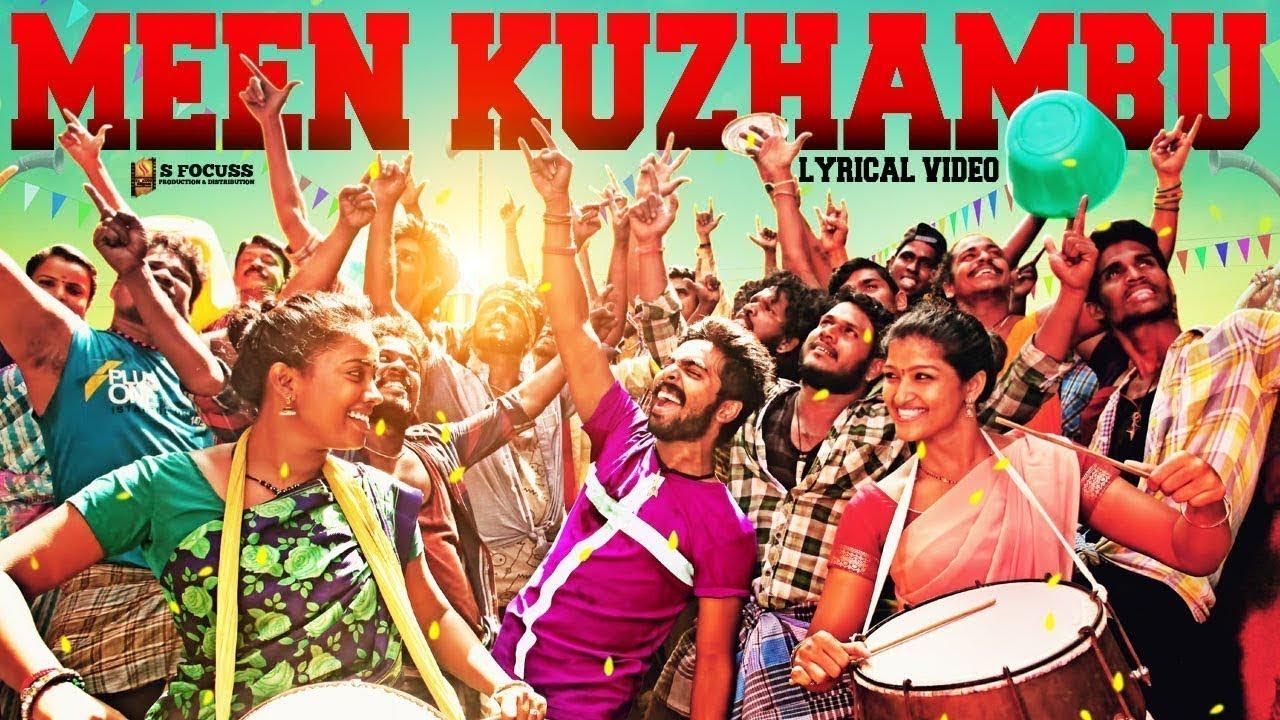 Meen Kuzhambu Song Lyrics – Kuppathu Raja