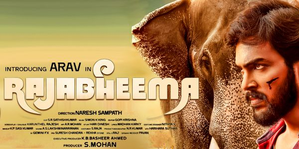 Rajabheema Song Lyrics