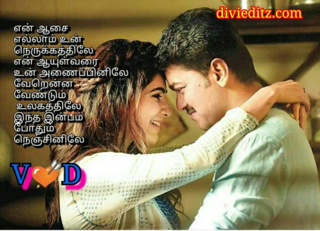Love whatsapp status sad whatsapp dp love dp romantic dp whatsapp dp profile pic dp