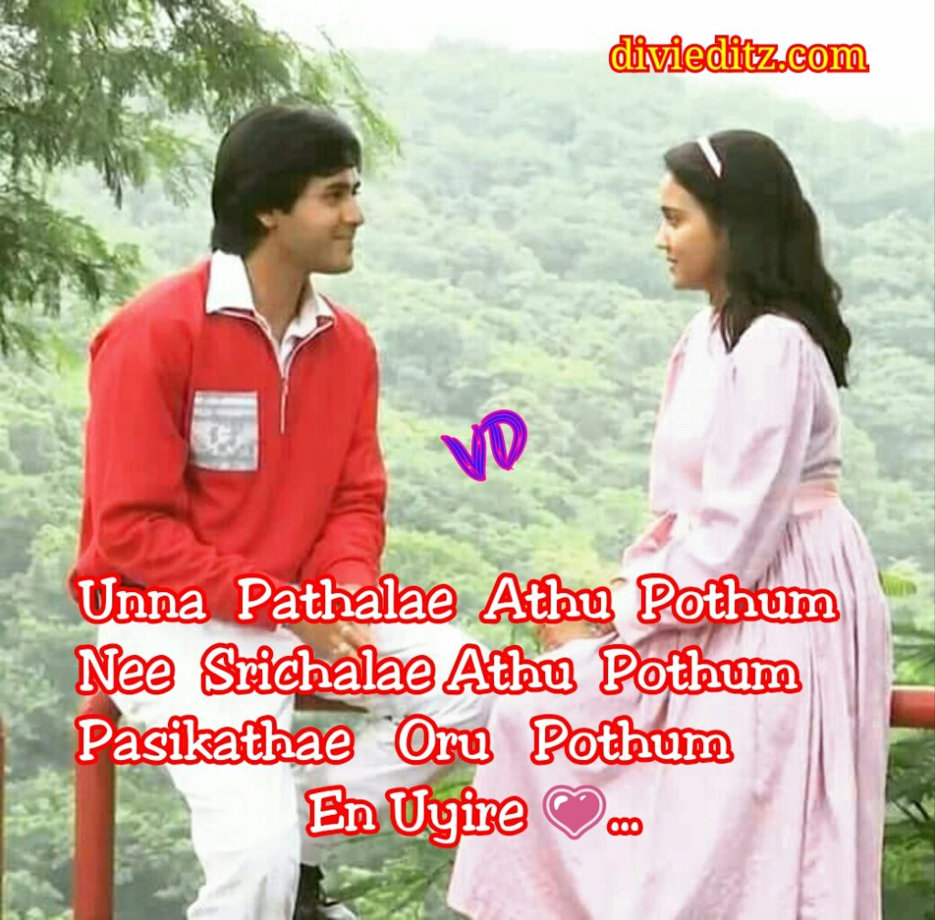 love dp whatsapp sad dp profile pic bro & sis quotes shinchan pic missing quotes romantic quotes