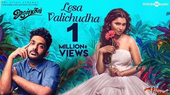 Lesa Valichudha Song lyrics – Jasmine