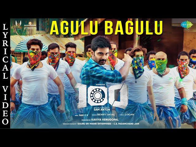Agulu Bagulu Song Lyrics – 100