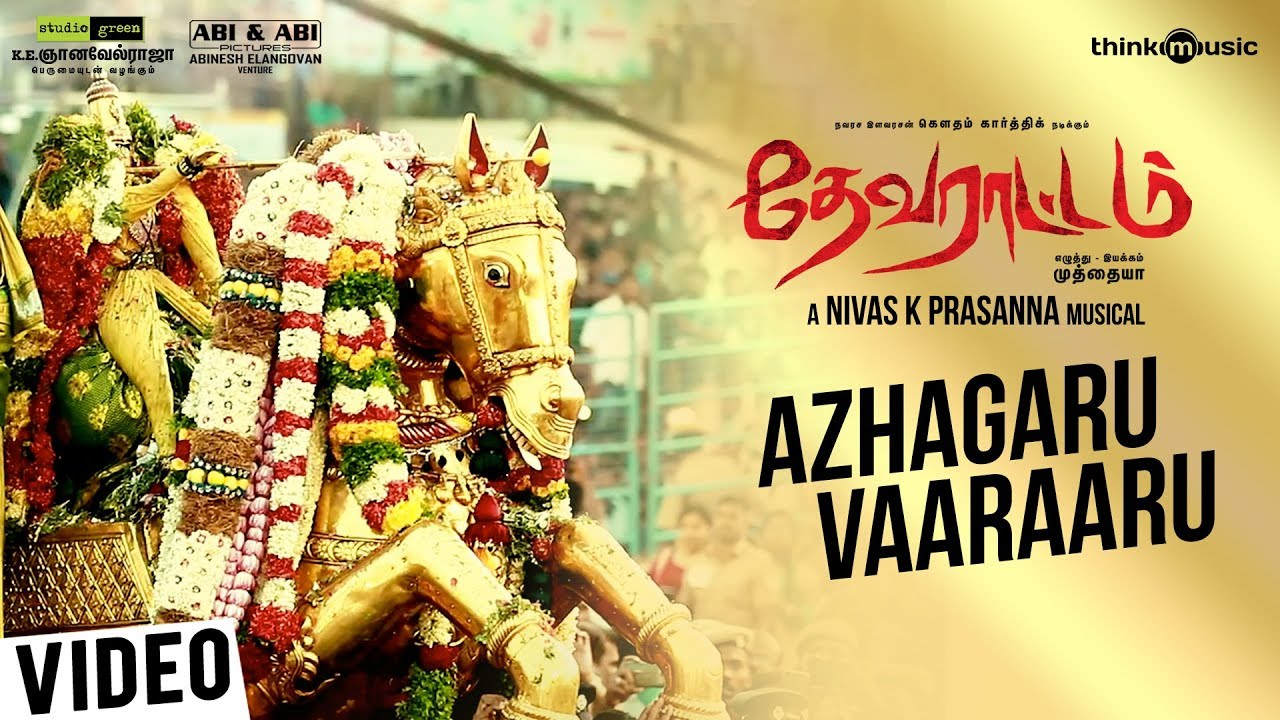 Azhagaru Azhagaru Song Lyrics – Deravattam