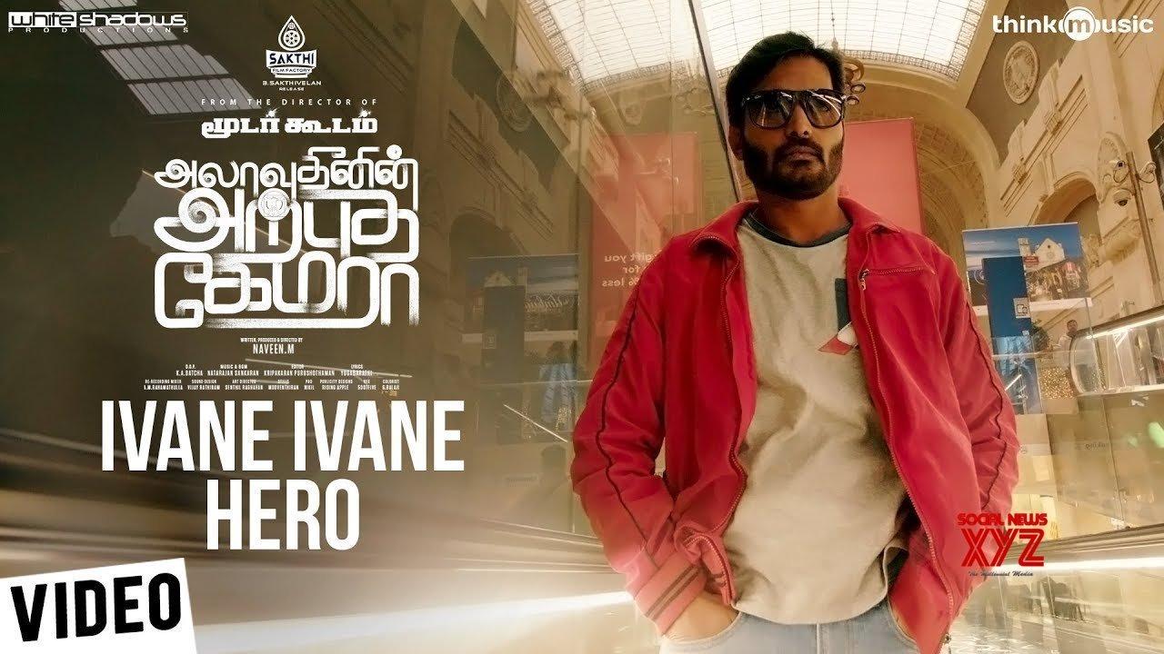 Ivane Ivane Hero Song Lyrics – Alaudhinin Arputha Camera