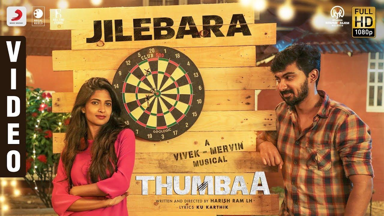 Jilebara Song Lyrics – Thumbaa