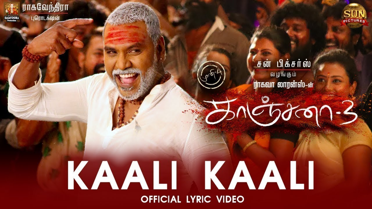 Kaali Kaali Song Lyrics – Kanchana 3