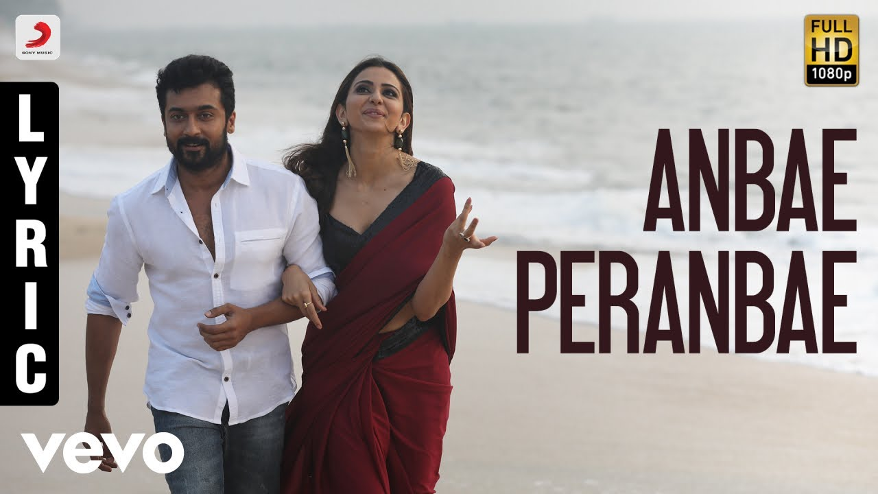 Anbae Peranbae Song Lyrics – NGK