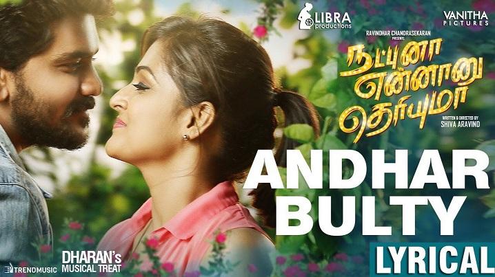 Andhar Bulty Song Lyrics –  Natpuna Ennanu Theriyuma