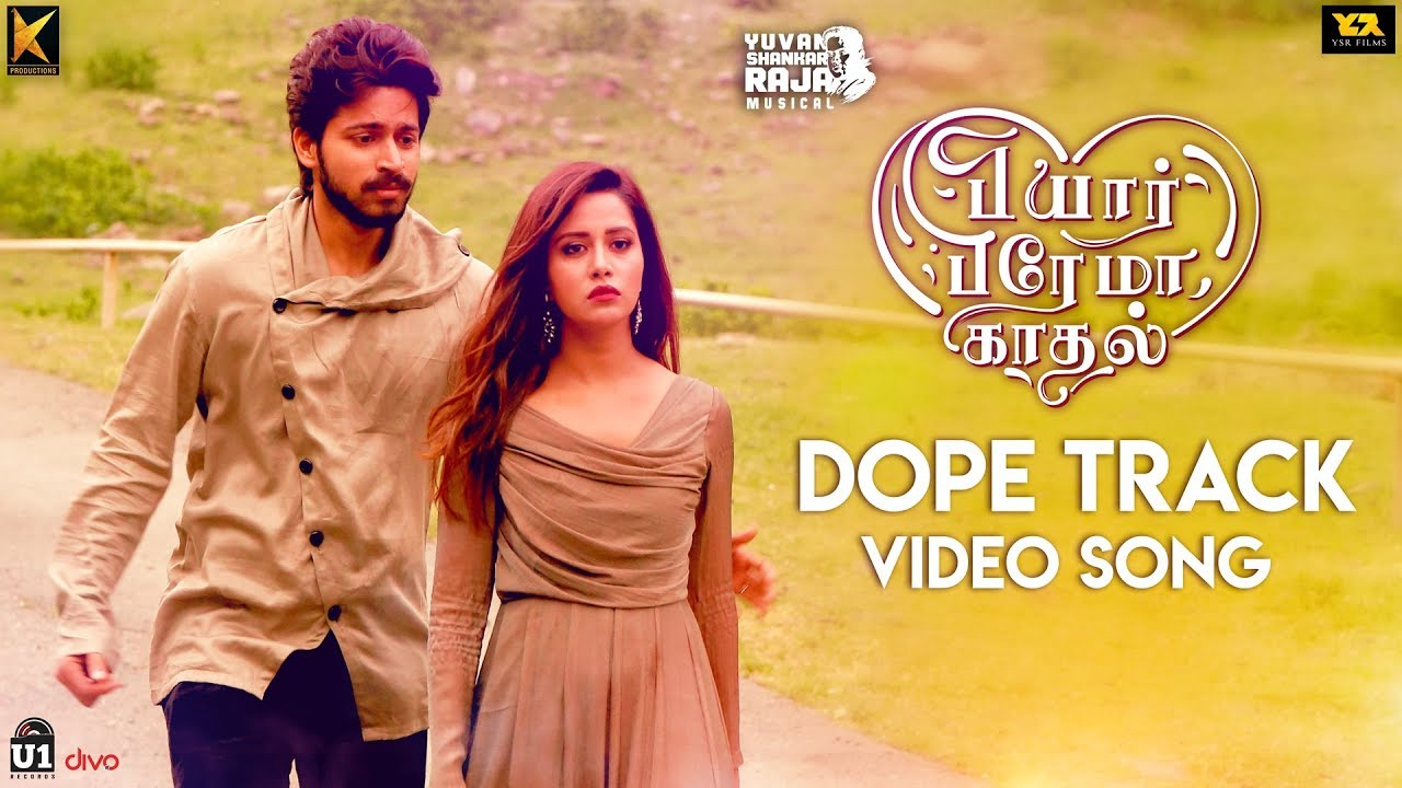 Dope Track Song Lyrics – Pyaar Prema Kaadhal