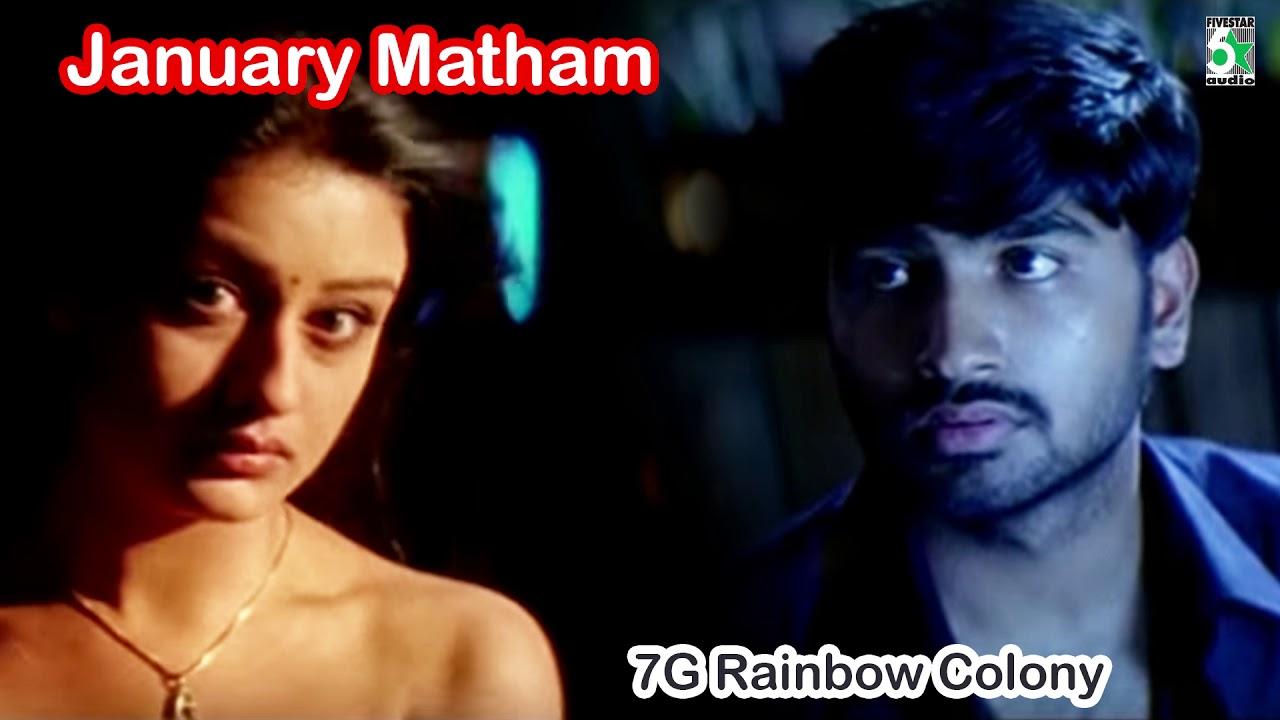 January Matham Song Lyrics – 7G Rainbow Colony