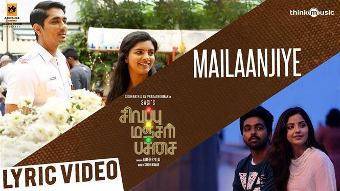 Mailaanjiye Song Lyrics
