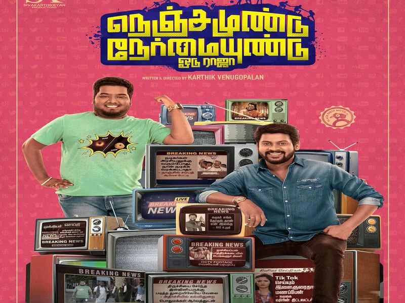 Nenjamundu Nermaiyundu Odu Raja Movie Song Lyrics