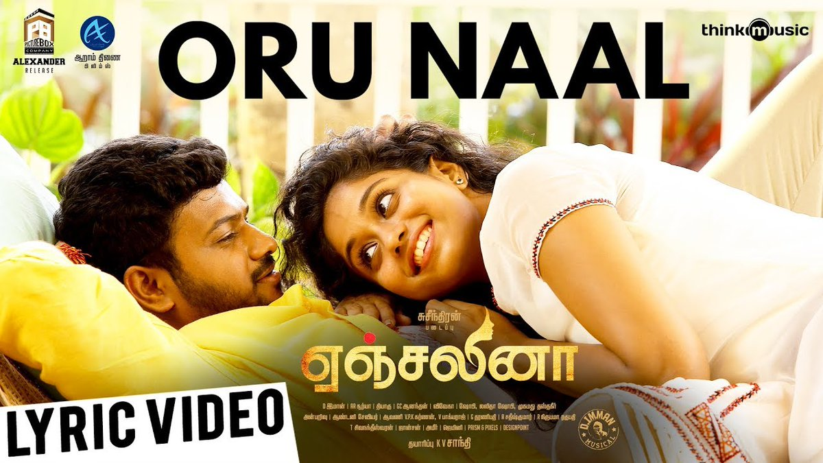 Oru Naal Song Lyrics – Angelina