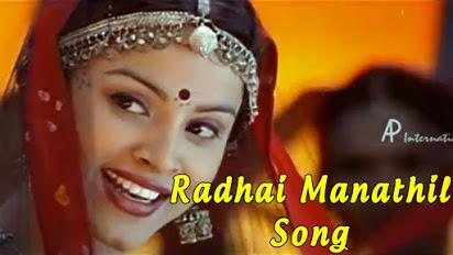 Radhai Manathil Song Lyrics – Snegithiye