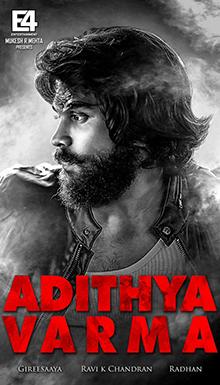 Adithya Varma Song Lyrics