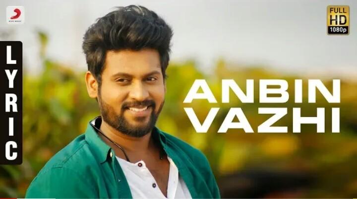 Anbin Vazhi Song Lyrics – Nenjamundu Nermaiyundu Odu Raja