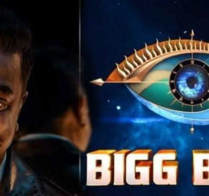 Bigg Boss Tamil 3 official content list