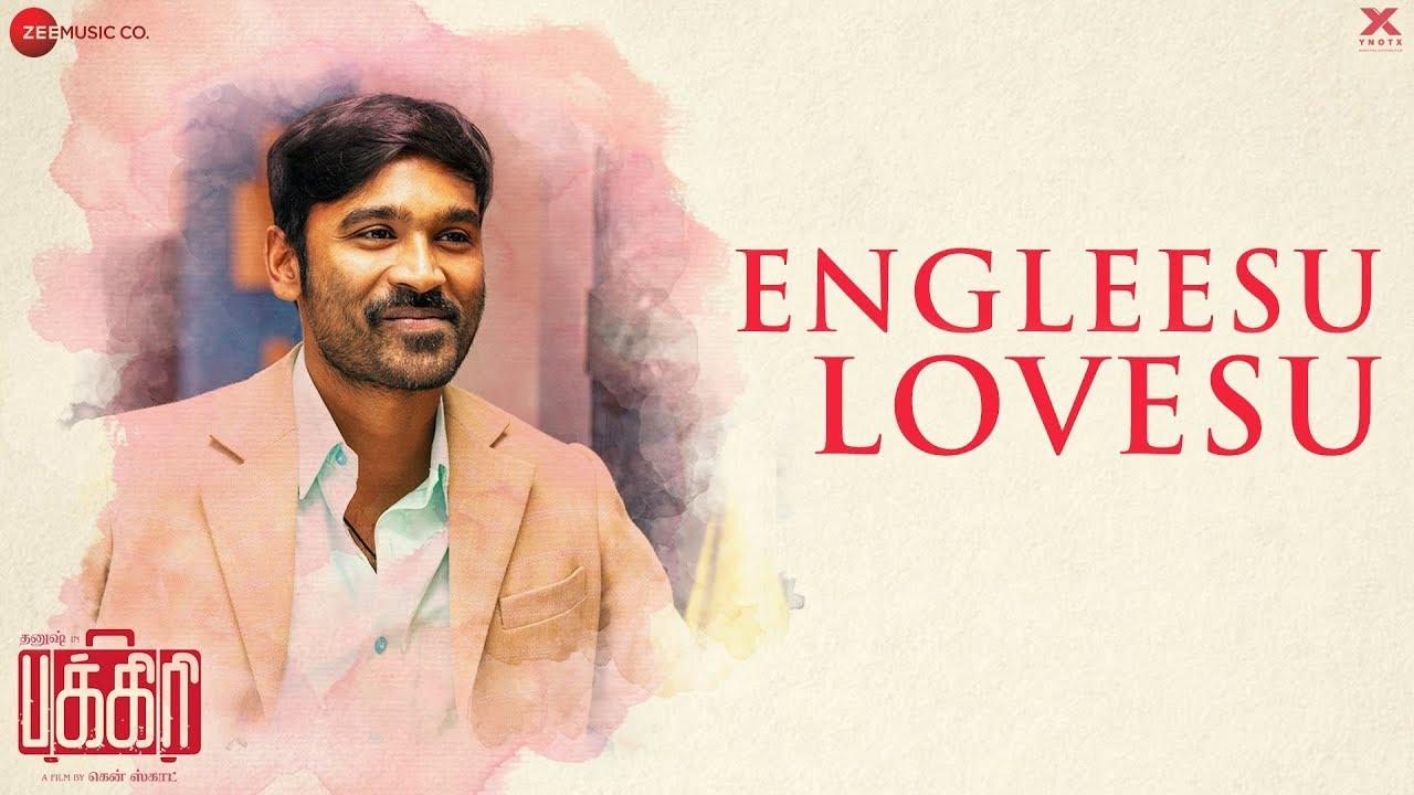 Engleesu Lovesu Song Lyrics – Pakkiri